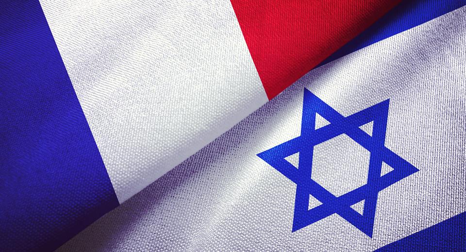 Stratégies France – Israël